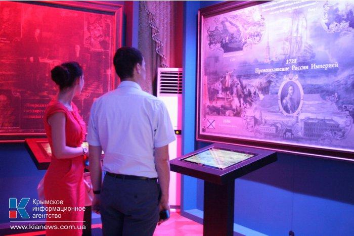 В Ливадийском дворце представили Романовых в 3D