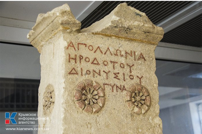 В Херсонесе отметили День археолога