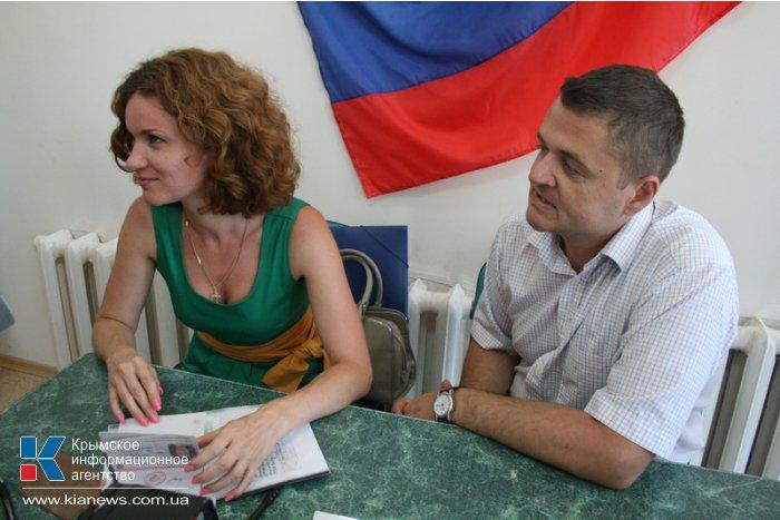 В Симферополе открыли услугу по выдаче паспортов за час