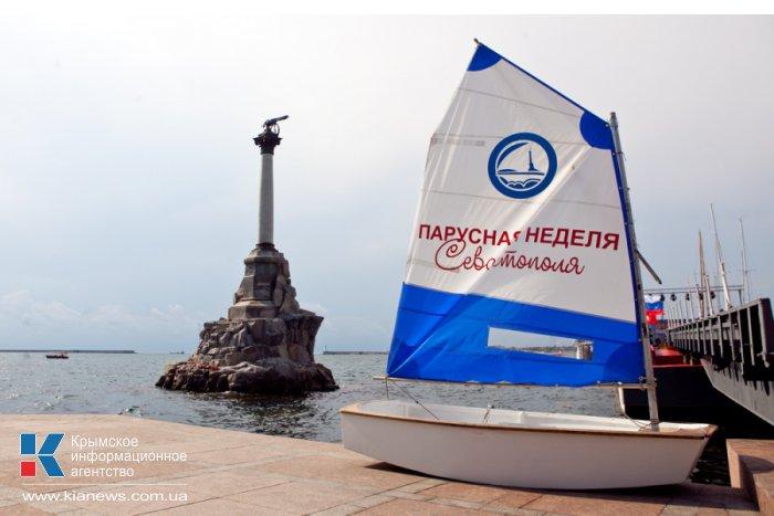 В Севастополе прошла парусная неделя
