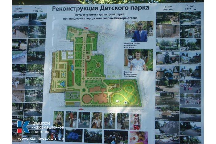 Буквы на входе в Детский парк в Симферополе начали выкладывать мозаикой