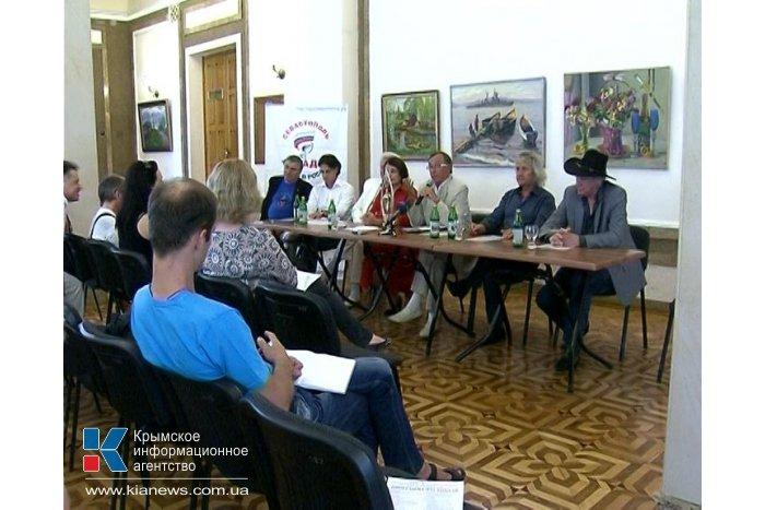 В Севастополе построят современный дворец культуры и кино