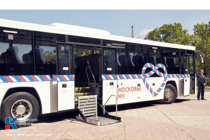Московская область подарила крымскому санаторию автобус