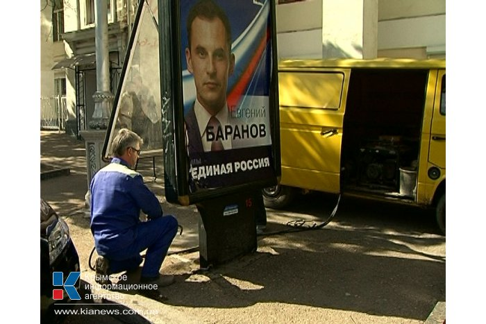 В Севастополе снесли 25 незаконных рекламных конструкций