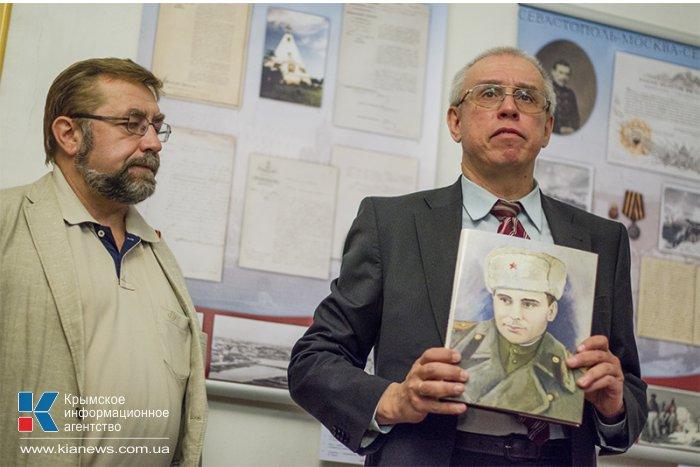 В Севастополе открылась выставка архивных материалов из Москвы