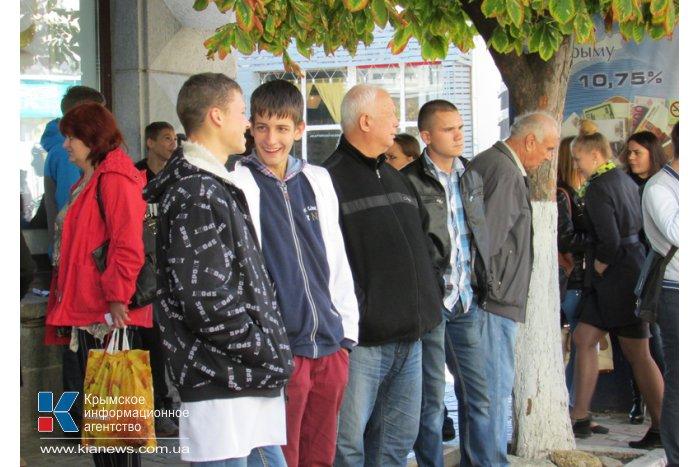 В Симферополе прошли мероприятия к Всемирному дню сердца