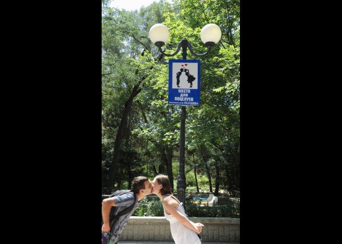 В Евпатории определили место для поцелуев