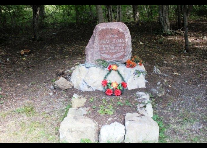 В Крыму появился памятник леснику