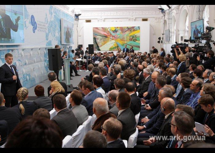 В Крыму открылась Ялтинская ежегодная встреча