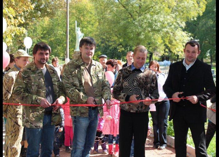 В Бахчисарае открылся зоопарк ручных животных
