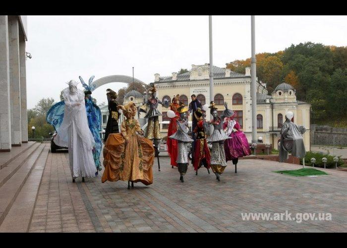 В Киеве стартовала курортная выставка «Украина – круглый год»