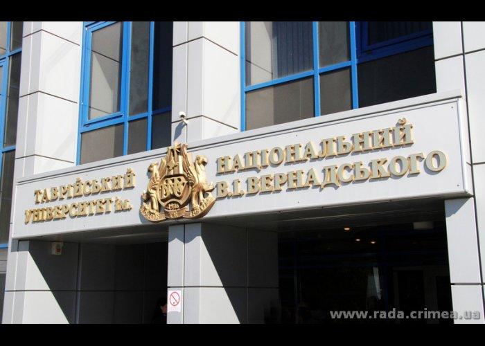Таврический национальный университет отметил 95-летие