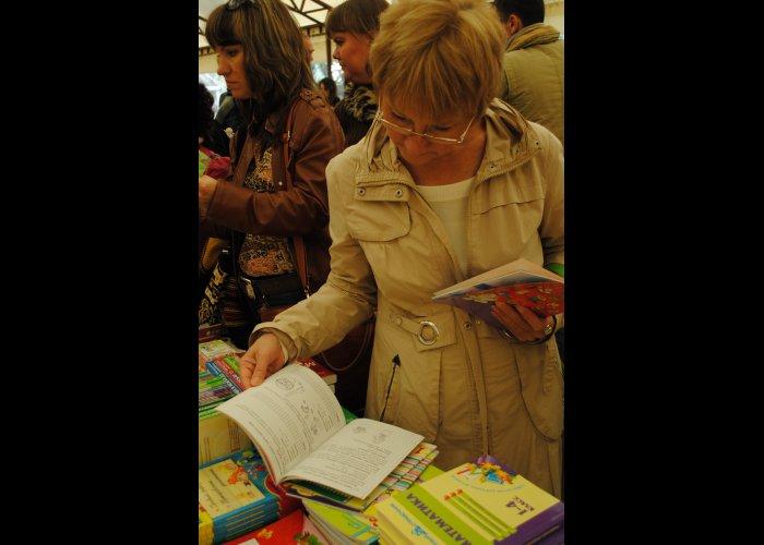 Международный книжный форум в Алуште признали успешным