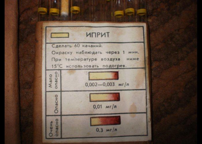 Крымчанин хранил дома патроны и химическое вещество