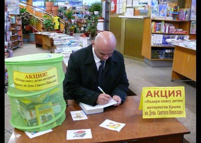 Мэр Ялты принял участие в акции «Книги, которые нас воспитали»
