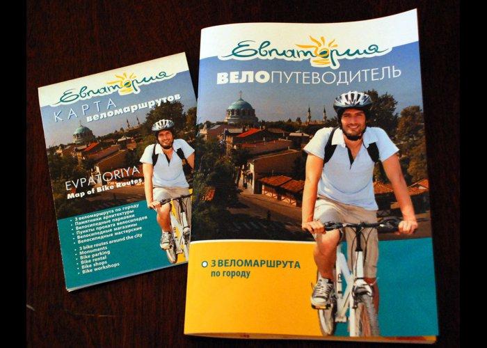 В Евпатории выпустили карту веломаршрутов
