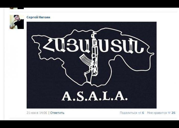 Убийство на Грушевского – реализация западных технологий с целью государственного переворота