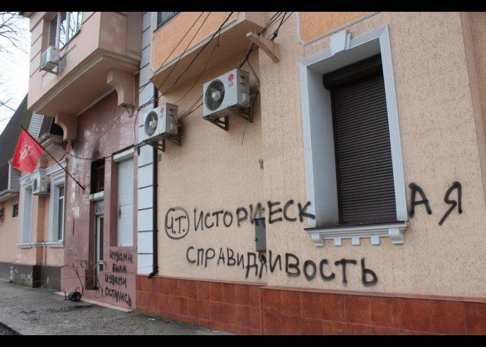 В Крыму неизвестные забросали «коктейлями Молотова» штаб коммунистов