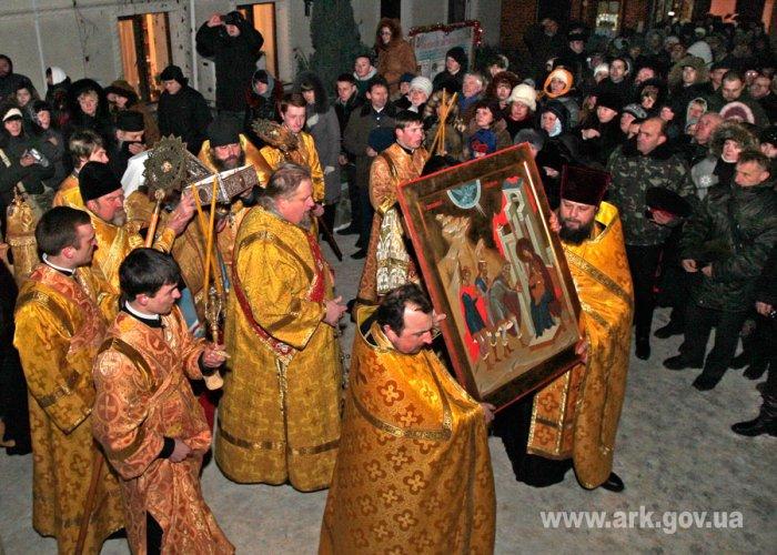 В Симферополь прибыли Дары волхвов