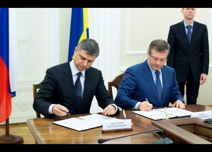 Правительства Украины и России утвердили задание на разработку ТЭО строительства перехода через Керченский пролив