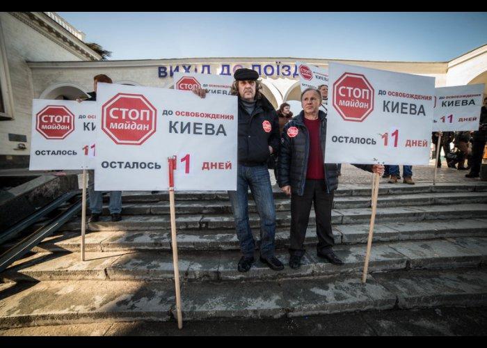 Крымский «Стоп майдан» напомнил, что до освобождения Киева осталось 11 дней