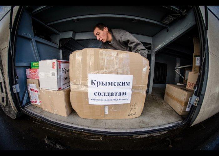 Крымским солдатам в Киев снова отправили продукты и одежду
