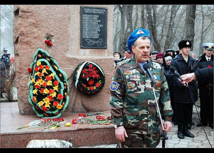 В Феодосии отметили годовщину вывода советских войск из Афганистана