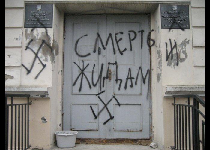 Вандалы в Симферополе расписали стены синагоги свастикой