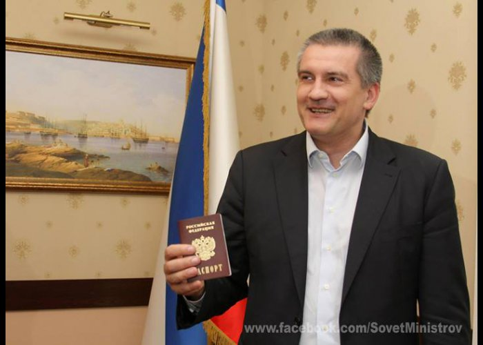 Премьер Крыма получил российский паспорт