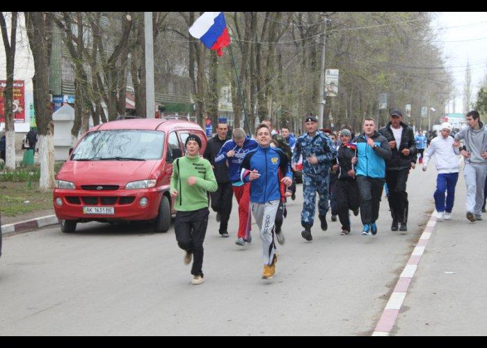 В Армянске провели массовый забег