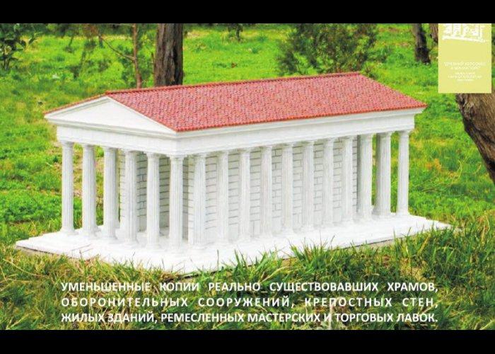 В Севастополе откроют парк «Древний Херсонес в миниатюре»
