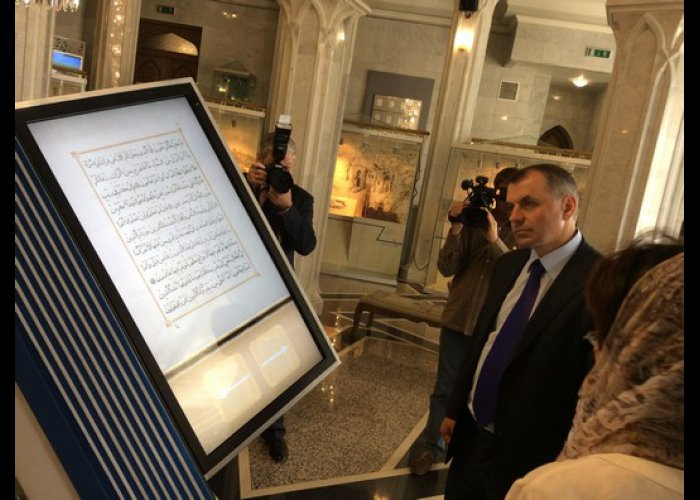 Крымская делегация с рабочим визитом посетила Татарстан