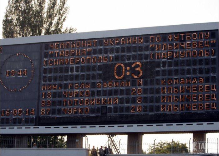 «Таврия» закончила сезон крупным поражением