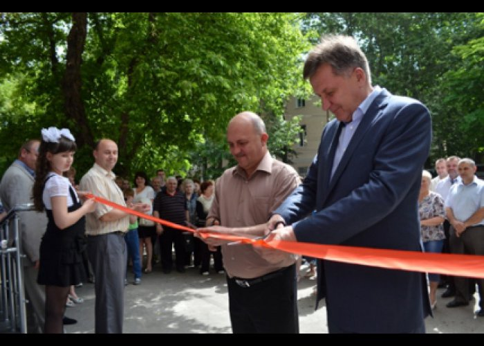 В Симферополе открыли расчетно-абонентский центр