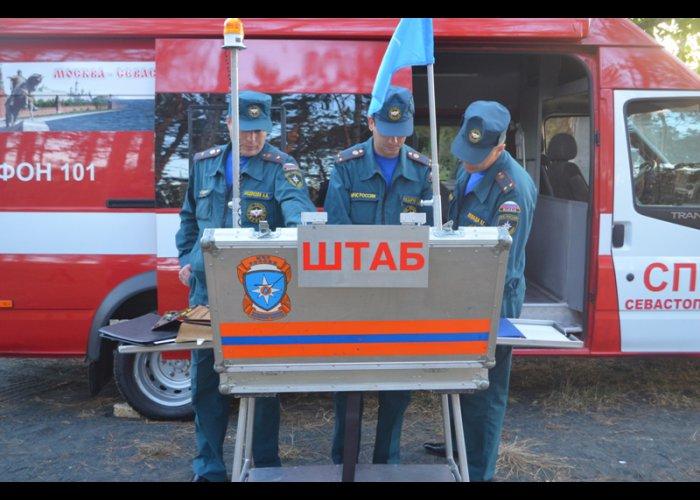 В Севастополе обезвредили 500-килограммовую авиационную бомбу