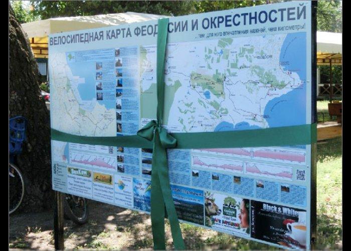 В Феодосии провели «Велодень»