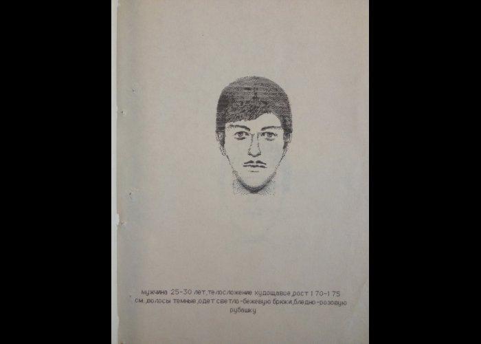 В Крыму за убийство 20-летней давности разыскивается мужчина