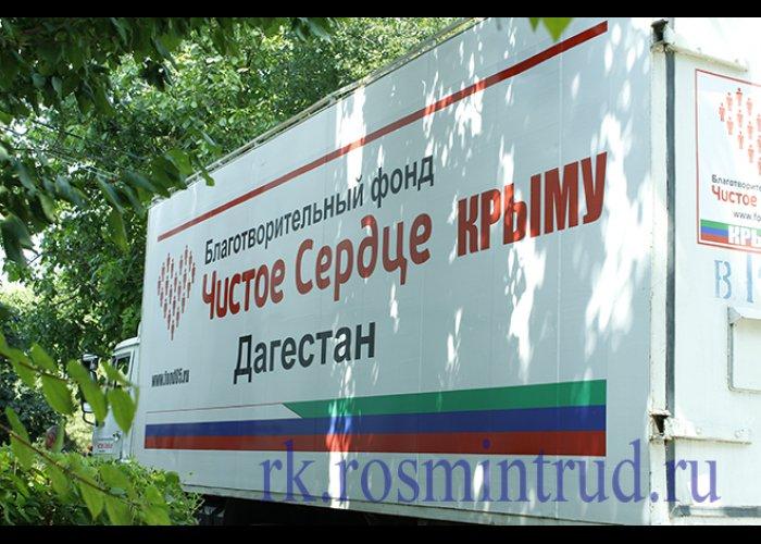 В Симферополь для гериатрического пансионата прибыла гуманитарная помощь из Дагестана