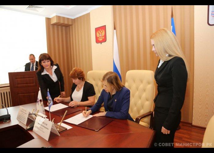 Прокуратура Крыма будет сотрудничать с Ассоциацией юристов России