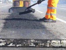 Ремонт дорог, В Симферополе отремонтируют подъездные пути к 12 школам и детсадам