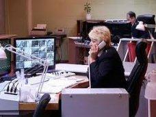 единый диспетчерский центр, В Крыму создадут единый диспетчерский центр