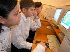 Образование, В Крыму создадут сеть единого информационно-образовательного пространства