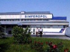 аэропорт, Голландская компания представила проект реконструкции аэропорта «Симферополь»