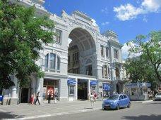 Кинотеатр в Симферополе предложили передать в республиканскую собственность
