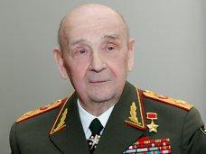 Соболезнования, В Москве скончался маршал Соколов