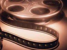 В Севастополе открылся киноклуб