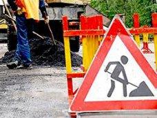 Дорога Ялта – Бахчисарай временно закрыта