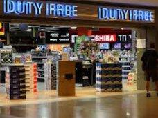 аэропорт, В симферопольском аэропорту перестал работать «дьюти-фри»