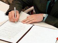 Кадровые назначения, В Алуште наконец-то появился руководитель транспортного отдела