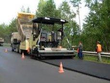 Ремонт дорог, На ремонт дороги Белогорск – Приветное потратят более полумиллиона